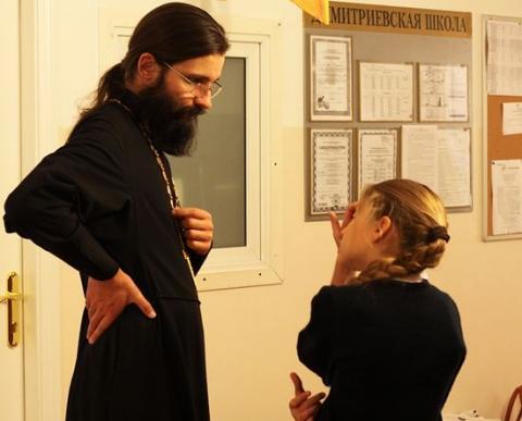 Православного образования и