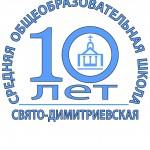 10_logo_0.jpg