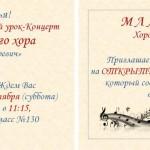 slitaya_afisha_na_31.10.jpg