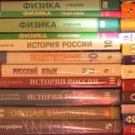 учебники