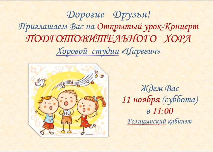 афиша_11.11.17