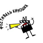 киношка-логотип