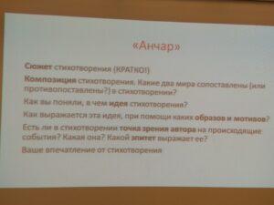 IMG_20181006_111230
