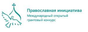 логотип_ Православная инициатива