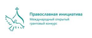 logo_широкое